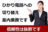 フルコミ.com