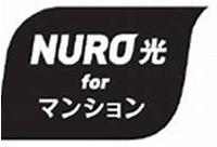 SONY提供 NURO光forマンション個人向け提案営業募集
