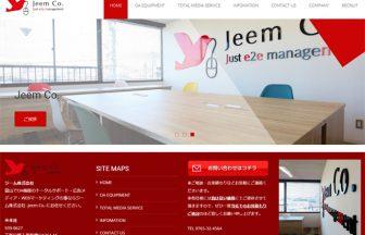 通信業界最大手NTTドコモQR決済「d払い」の加盟店開拓