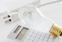 高水準単価!!電気料金を下げる法人サービスです!