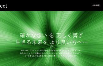 【テレワーク対応】個人向け商材のコンサルティング営業!!